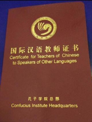 无锡汉语培训